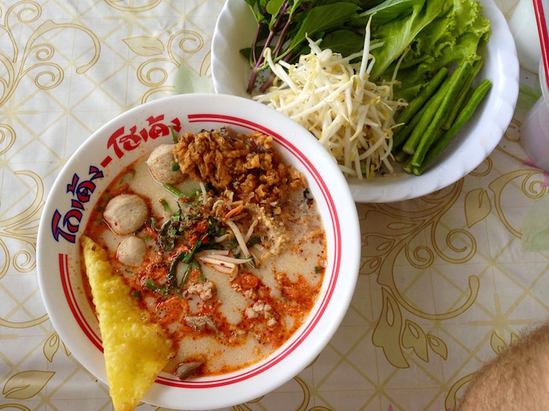 Meals-Mee tom yam